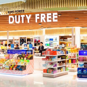 Proveedor de duty free OSMO 2050